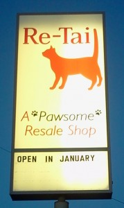 Re-Tail sign